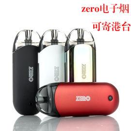 原装ZERO小烟可重复注油换烟弹注尼丁古盐烟液油一体电子烟可调功率