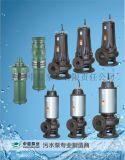 排污泵选型 潜水排污泵的材质要求