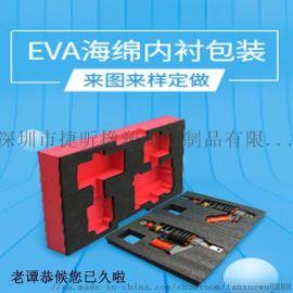 定做医疗器械防震EVA海绵内衬 工具箱平板挖槽内托