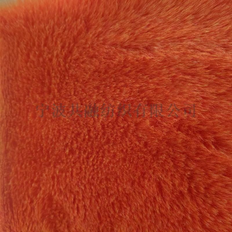 橙色短毛,化纖面料,針織,毛絨布面料,假毛