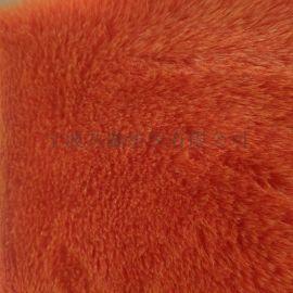橙色短毛,化纤面料,针织,毛绒布面料,假毛