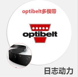 耐用optibelt-RB多楔带 优质三角带传动带