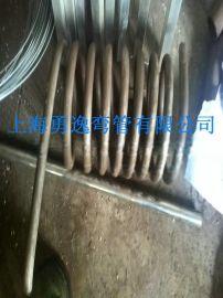 上海弯管厂工艺25不锈钢盘管加工