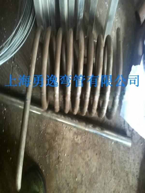 上海彎管廠工藝25不鏽鋼盤管加工