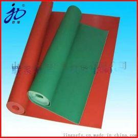 厂家直销 京旭牌聚氯乙烯(PVC)防水卷材  国标PVC防水材料
