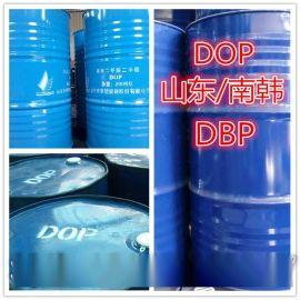 PVC增塑剂 领苯二甲酸二丁酯DBP 领苯二甲酸二辛脂DOP