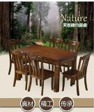 纯橡木餐桌 全实木餐桌椅组合 原木餐桌 长方形现代简约方桌