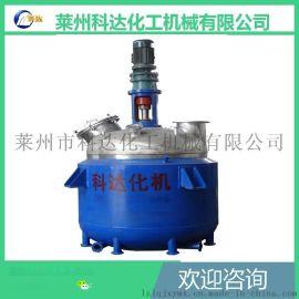 反应设备 500L 电加热反应釜 莱州科达化工机械