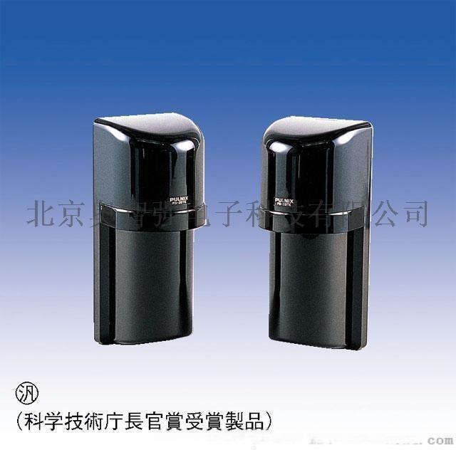 日本TAKEX雙光束四頻對射探測器
