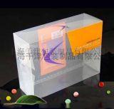 廠家熱銷推薦 PP印刷折盒 pp透明包裝盒 柯式UV彩印透明折盒