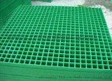 玻璃鋼格柵  玻璃鋼蓋板  玻璃鋼走道格柵