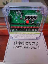 8路48路10路脉冲控制仪电磁阀控制器