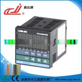 姚仪牌XMT-JK4系列XMTD-JK408  输入4路智能温控仪可加通讯