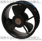商用電磁爐機箱專用散熱風扇25489BAL