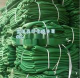 佛山金栏筛网厂家专业生产检测网,建筑防护网等,厂家直销质量可靠!