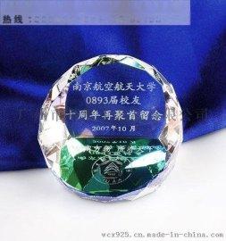 同学聚会小礼品定做,广州水晶镇纸纪念品,广州同学聚会礼品定做,水晶礼品