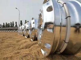 卡车智能主动平衡器锻造铝合金轮毂1139