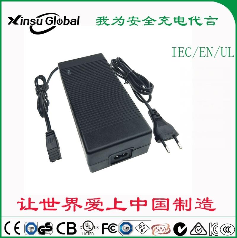 58.8V3.5A IEC62368认证充电器 58.8V3.5A锂电池充电器
