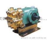 Arimitsu Plunger Pumps有光工业泵