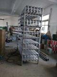 新疆四川製冷鋁排管廠家直銷/廠家價格