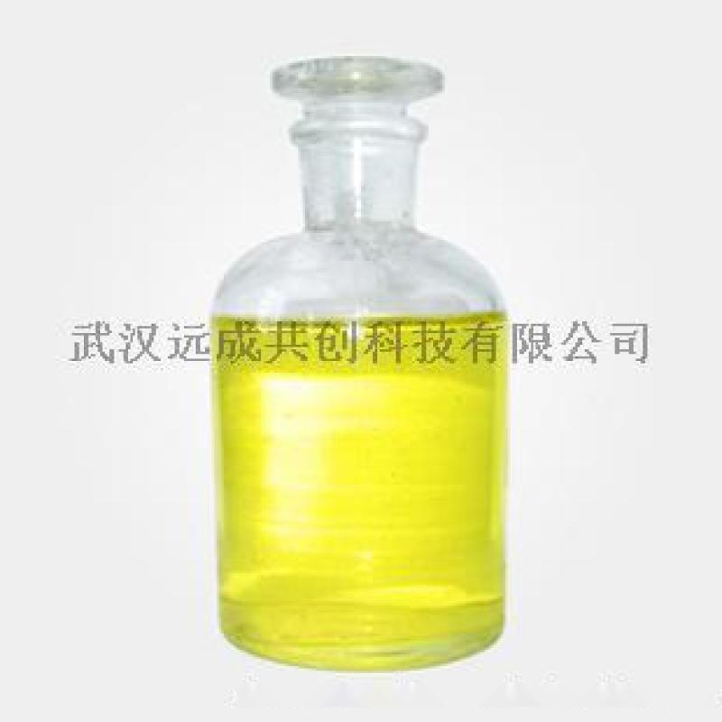 突厥烯酮23696-85-7香料基料現貨