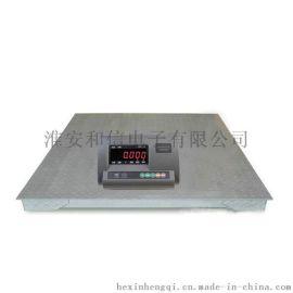 供应1吨1.2米*1.2米电子磅秤