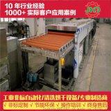 济南,中空板,塑济胶板,亚克力板,万通板平板清洗机除油去渣尘
