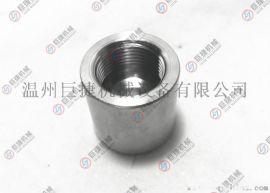 不鏽鋼焊接底座 溫度表304焊接頭 雙金屬溫度計 儀表接頭
