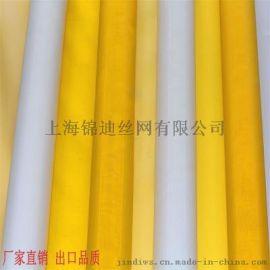 高张力120T白色300目34线印制线路板丝印网纱