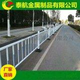 商丘道路护栏厂家 锌钢管栏杆市政交通隔离栏杆