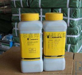 镍60喷涂合金粉末,Ni60镍基自溶性合金粉末