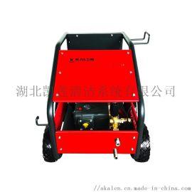 KALEN AK35 PLUS工业高压清洗机/高压水枪/高压水喷射机