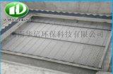 蜂窩斜管填料六角蜂窩斜管填料 蜂窩斜管填料生產廠家