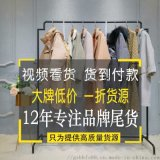 女裝批發廠家直銷女裝運動套裝  憶妹兒女式棉衣女裝尾貨貨源阿里巴巴女裝批髮網一件代發
