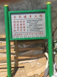 社区广场公园  户外健身器材 室外体育器材现货