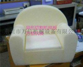 海绵数控异形切割机的主要用途——万信机械