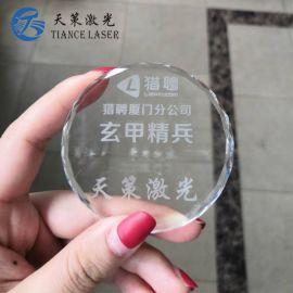玻璃瓶激光镭雕机,深圳紫外激光镭雕机厂家