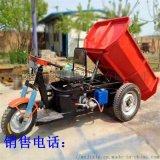 建筑工地液压手动三轮车 工程柴油电动三轮车