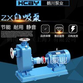 鹤川 ZW自吸泵清水泵自吸泵排水泵卧式自吸泵