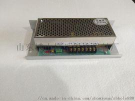 PWM直流电机调速器sk-600B
