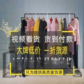 韩版女装加盟阿谩琳 TK&AMANLIN尾货女装批发连衣裙洛可可女装