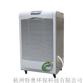 医药冷库抽湿机、食品冷库除湿器、海鲜冷库用除湿机