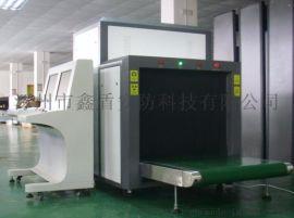 医院骨科便携式X光机物流安检机