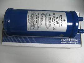 A-W55824-8557型艾默生油分离器