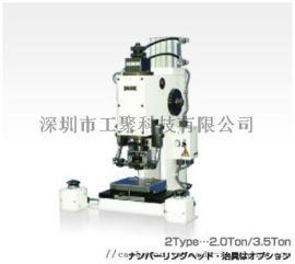 KS-3E本体KINTSUNE 近常精机工聚科技