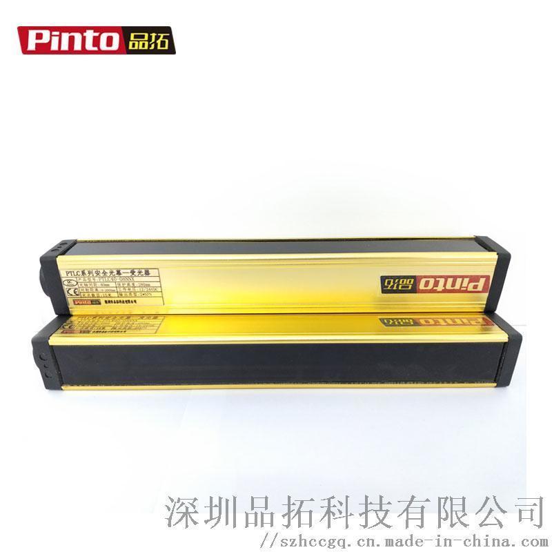 紅外線檢測光柵 大小檢測光柵 分類檢測光柵