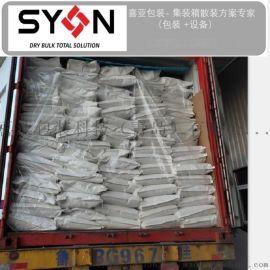 喜亚包装 集装箱防潮内衬袋生产商 20英尺货柜袋