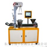 北京錫華XH-430吹膜打版機塑料專用服務周到