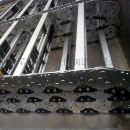 线缆 油管 水管 气管使用钢制拖链钢 铝拖链型号全