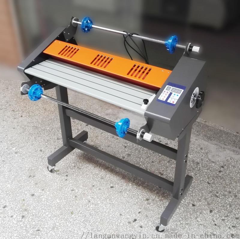 LA480加热覆膜机 广告纸过膜机 智能控制覆膜机